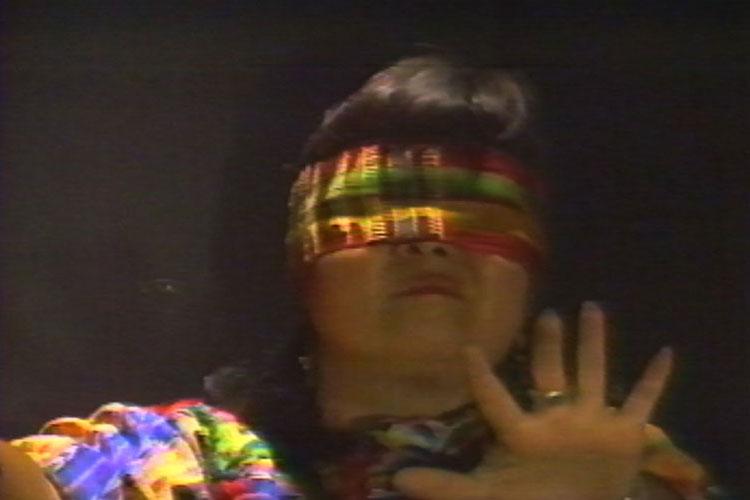 DEFINE (1988)