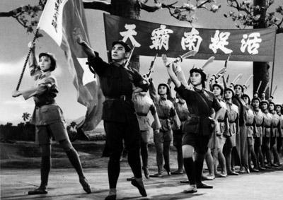 The Red Detachment of Women (1970)
