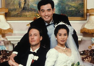 The Wedding Banquet  UCLA Film & Television Archive
